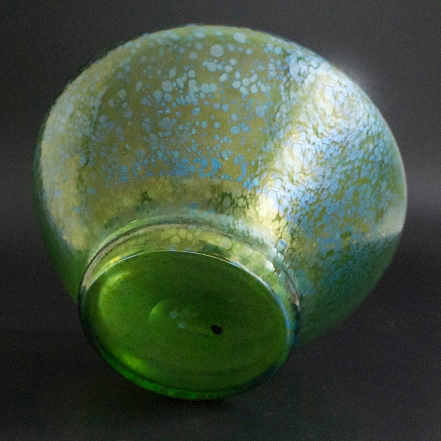 Loetz Papillon Vase Centurymodernism
